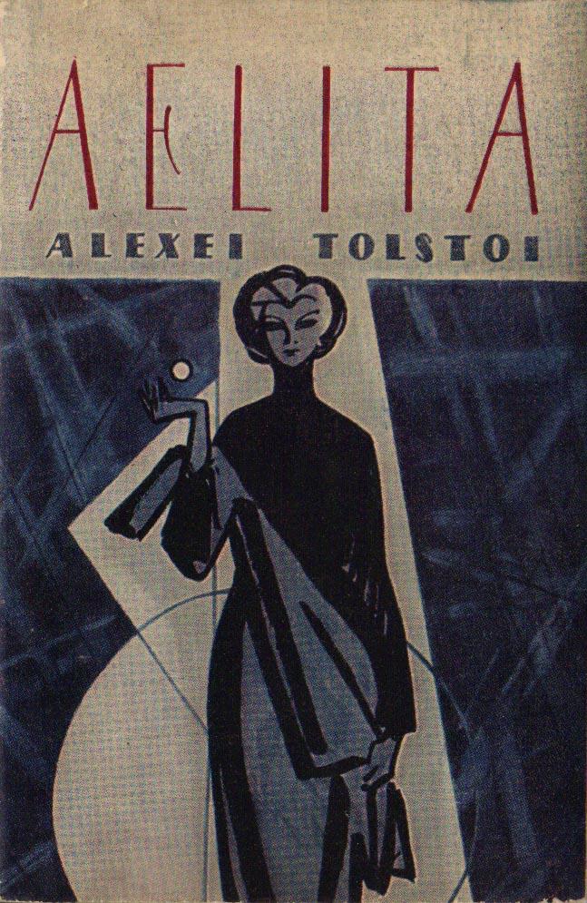 aelita-jacket1