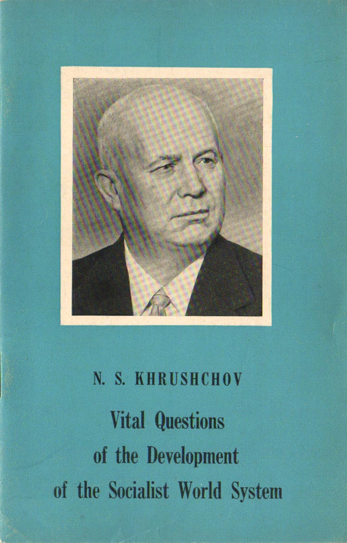 vital-questions